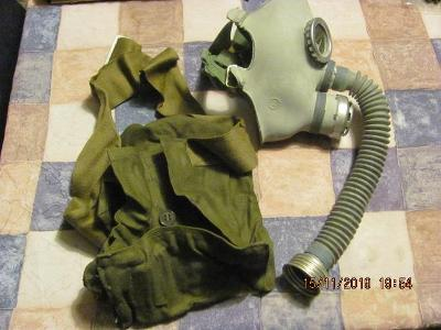 Dětská plynová maska ze SSSR