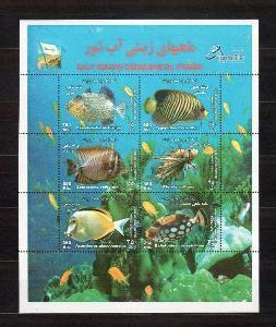 { ZE/65 } - IRAN  ** - FAUNA - RYBY