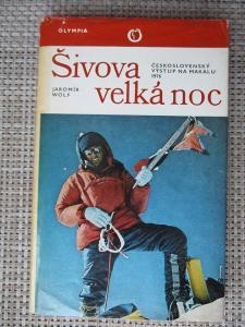 Wolf Jaromír - Šivova velká noc (1. vydání)