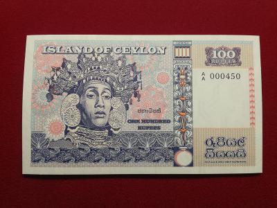 100 rupees Ceylon - Matej Gábriš, stav N