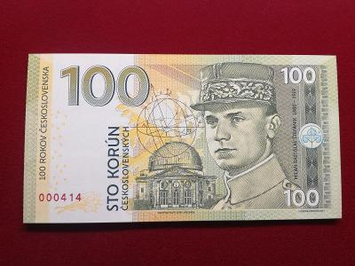 100 korun československých M. R. Štefánik,Ivanka - Matej Gábriš,stav N