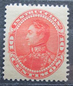 Venezuela 1901 Simón Bolívar, kolkovací Mi# 81 0240