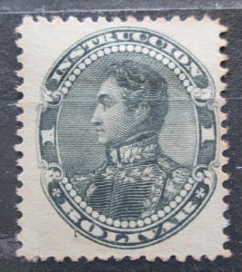 Venezuela 1901 Simón Bolívar, kolkovací Mi# 85 Kat 10€ 0240