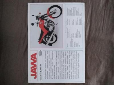 Jawa 350 6