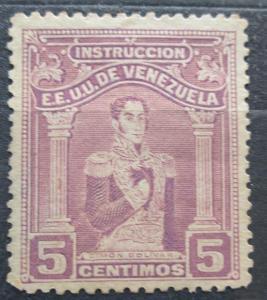 Venezuela 1914 Simón Bolívar, kolkovací Mi# 107 0241