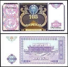 100 SUM 1994 UZBEKISTAN  UNC p79 - Bankovky