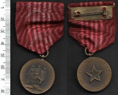 Vyznamenání - Vítězný únor 1945-1973  /FA-VZ°51