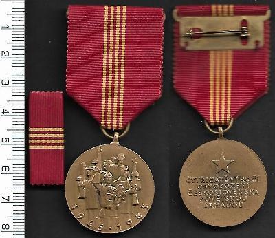 Vyznamenání - 40. výročí vítězství nad fašismem /FA-VZ°53