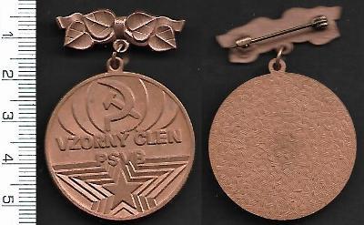 Vyznamenání policie bezpečnost - Vzorný člen PS VB /FA-VZ°64