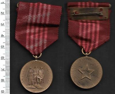 Vyznamenání Komunismus - Vítězný únor 1948-1973 /FA-VZ°72