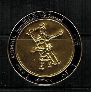 Manáma 1968 LOH Mexiko, vzpírání ZLATÁ Mi# 224 1781