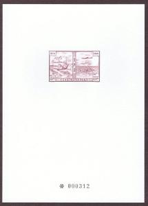2011 (ČR) - Černotisk PT27 z Monografie čs. známek (5483)