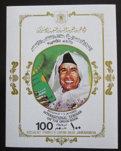 Libye 1979 Muammar Kaddáfí Mi# Block 40 1800
