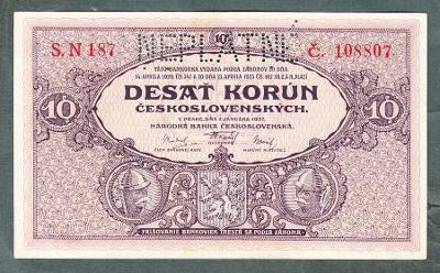 10 korun 1927 VZÁCNÁ perforace NEPLATNÉ stav 1