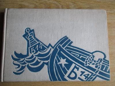 Fiala Bohumír - Loď vyplula do Batumi (1. vydání)