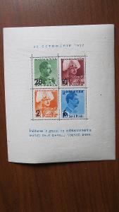 Rumunsko - čistý aršík katalogové číslo BL 2
