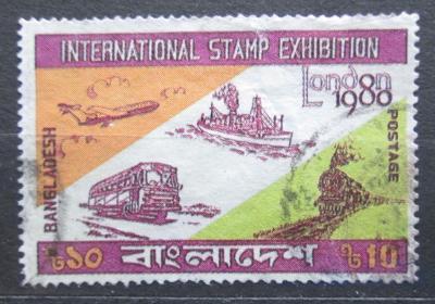 Bangladéš 1980 Výstava LONDON 1980 Mi# 136 0344