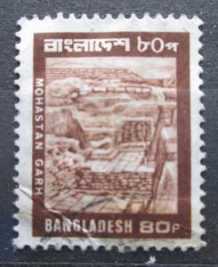 Bangladéš 1981 Mohastan Garh Mi# 147 0344