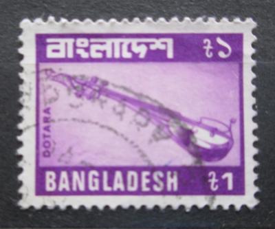 Bangladéš 1981 Hudební nástroj Dotara Mi# 157 0344