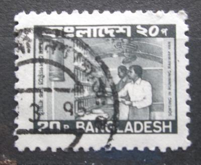 Bangladéš 1983 Třídění dopisů Mi# 203 0344