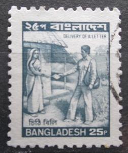 Bangladéš 1983 Poštovní doručovatel Mi# 204 0344