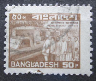 Bangladéš 1983 Poštovní služby Mi# 206 0344