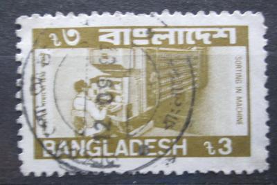 Bangladéš 1986 Poštovní služby Mi# 243 0345