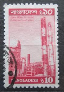 Bangladéš 1989 Rafinérie Chittagong Mi# 303 0345