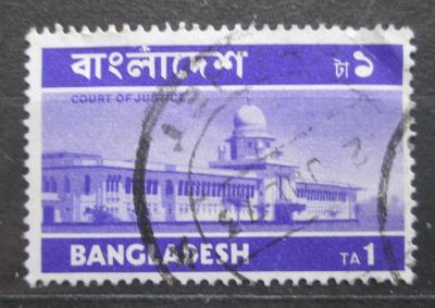 Bangladéš 1973 Soudní budova Mi# 32 I 0345