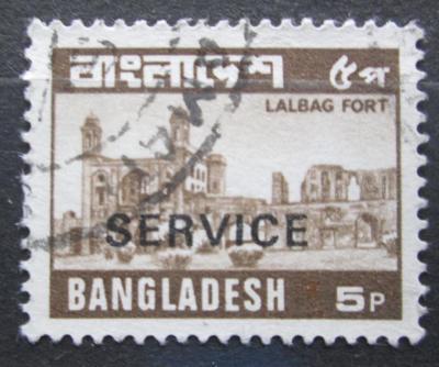 Bangladéš 1980 Pevnost Lalbagh, služební Mi# 22 0346