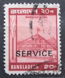 Bangladéš 1980 Těžební věž, služební Mi# 25 0346