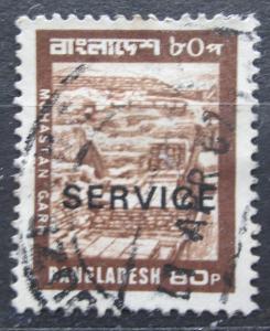 Bangladéš 1980 Mohastan Garh, služební Mi# 30 0344
