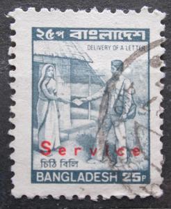 Bangladéš 1983 Poštovní doručovatel, služební Mi# 37 0344