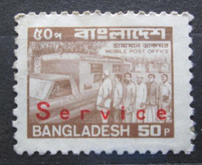 Bangladéš 1983 Poštovní služby, služební Mi# 39 0344