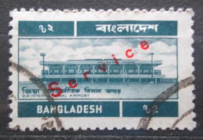 Bangladéš 1983 Letištní budova, služební Mi# 41 0347