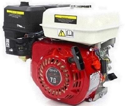 NOVÝ benzínový motor 4-takt 7HP 5,2kW hřídel 19 nebo 20mm