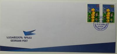 Europa 2000 - společné vydání s ČR - FDC Gruzie