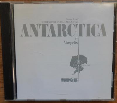 Vangelis - Antarctica ( Music from Koreyoshi Kurahara's Film)