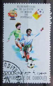 Džibutsko 1981 MS ve fotbale Mi# 291 1829