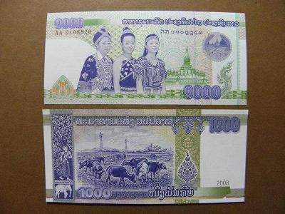 1.000 Kip 2008 Laos - P39 - UNC - /H317/
