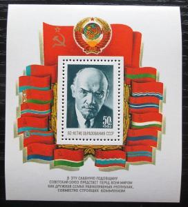 SSSR 1982 V. I. Lenin Mi# Block 159 1864