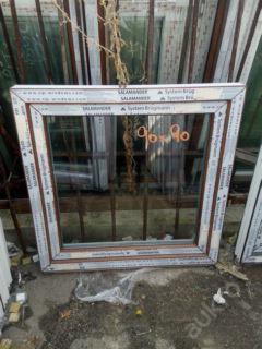 Plastová okna ( plastové okno ) 90x90 zlatý dub