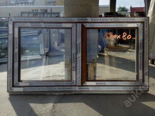 Plastová okna ( plastové okno ) 150x80 zlatý dub