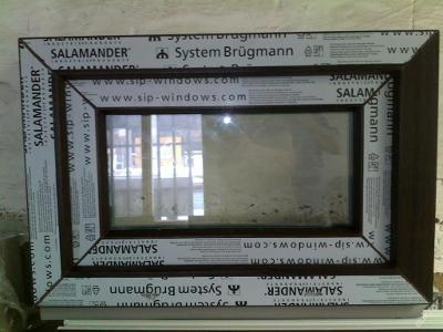 Plastová okna ( plastové okno ) 60x40 tmavý dub