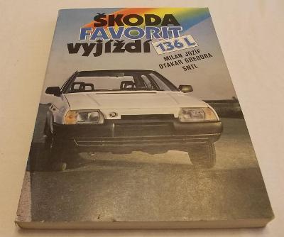 Škoda Favorit vyjíždí – kniha o automobilu