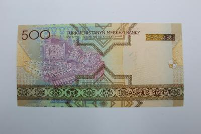 500 manat Turkmenistan UNC