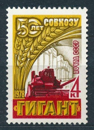 SSSR 1978 **/Mi. 4692 , komplet , / L14/