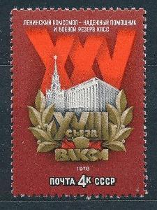 SSSR 1978 **/Mi. 4693 , komplet , / L14/