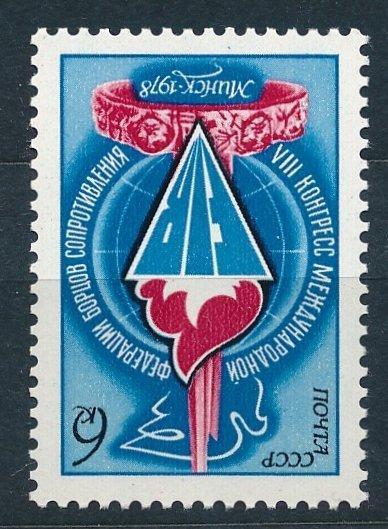 SSSR 1978 **/Mi. 4694 , komplet , / L14/
