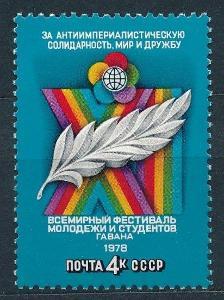 SSSR 1978 **/Mi. 4721 ,  komplet , / L14/